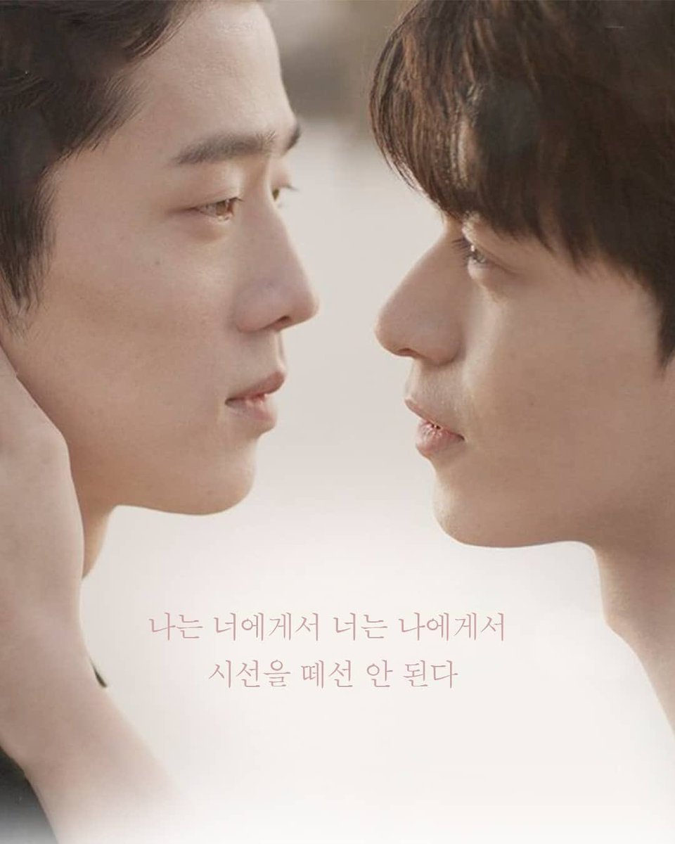 WHERE YOUR EYES LINGER is one of South Korea's pioneer BL offerings that breached mainstream popularity.It's the BL with the shortest average running time per episode and yet it is, without a question, one of the STRONGEST, EXCELLENTLY EXECUTED BL productions for the year 2020.