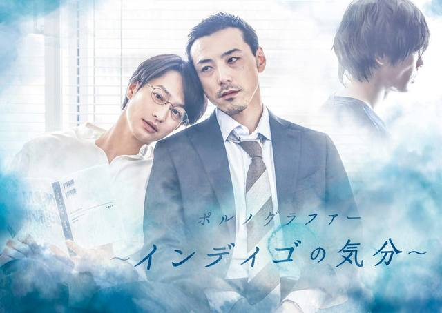 INDIGO MOOD, a Japanese BL that aired last year, is a criminally underrated gem that featured one of the most COHESIVE direction and RAZOR-SHARP acting accuracy I've ever seen in BL.It still puzzles me completely why this show didn't get the recognition it definitely deserves.