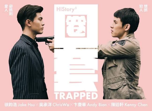 History 3 Trapped is a lot of people's ULTIMATE FAVORITE for a reason: because it's such a winning blend of SLEEK and stylish directorial hand, a grand, ambitious plot that actually lived up to its vision and actors with such CAPTIVATING screen presence and BLAZING chemistry.