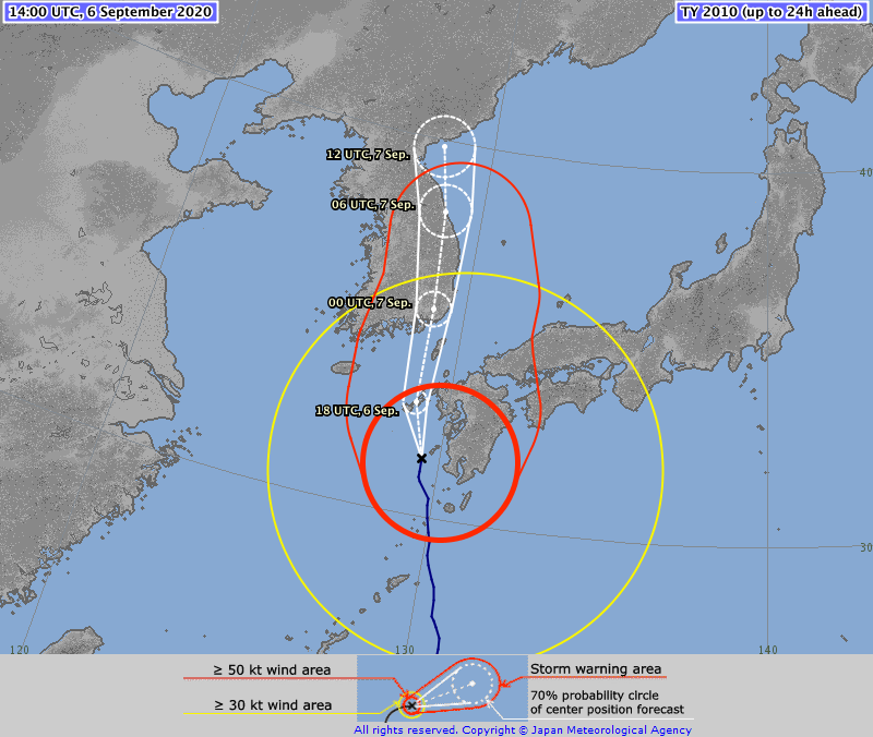 ⚠️ ⚠️ TYPHOON #HAISHEN #11W 06/1400Z 31.5°N 129.4°E, moving NNW 16kt. Max sus wind 85kt, gusts to 120kt. 945hPa (RSMC Tokyo)  CAT2 storm on the Saffir Simpson Hurricane Scale (TSR UCL London data)  Latest position from JTWC at 06/1500Z is 32.0N 129.2E. https://t.co/V0avspGinC https://t.co/pMACFw2nYr