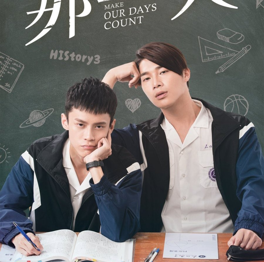 Most people have a very bitter memory of Make Our Days Count because of how it ended, but it will always have a special, fond place in my heart because it brilliantly showed that being a school-based drama is NOT AN EXCUSE to dumb down the story to juvenile, subpar cliche plots.