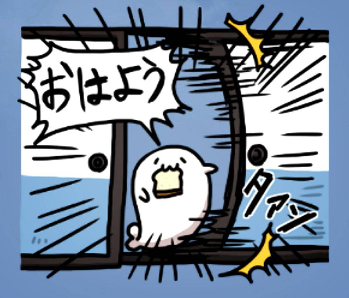 おはようございます(・ω・)ノシ今日は、大学に電話するのと課題やって…映画観に行くのと、モンストの超究極をクリアするという予定がある!\(˙꒳˙ )/白猫のグランドプロジェクト攻略は、カラカラをやればいいだけになりました😘のんびり攻略していきます(* 'ω')ノ