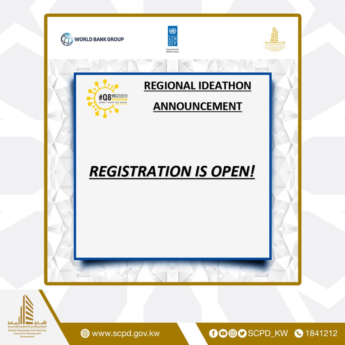 REGISTRATION OPEN – for the Regional Ideathon!  Registration link: https://t.co/reAxQnd1wL  Winning teams will receive awards!  1st place: $15,000  2nd: $10,000  3rd: $7,000  Registration ends on September 12! https://t.co/8Tbm3YUWih