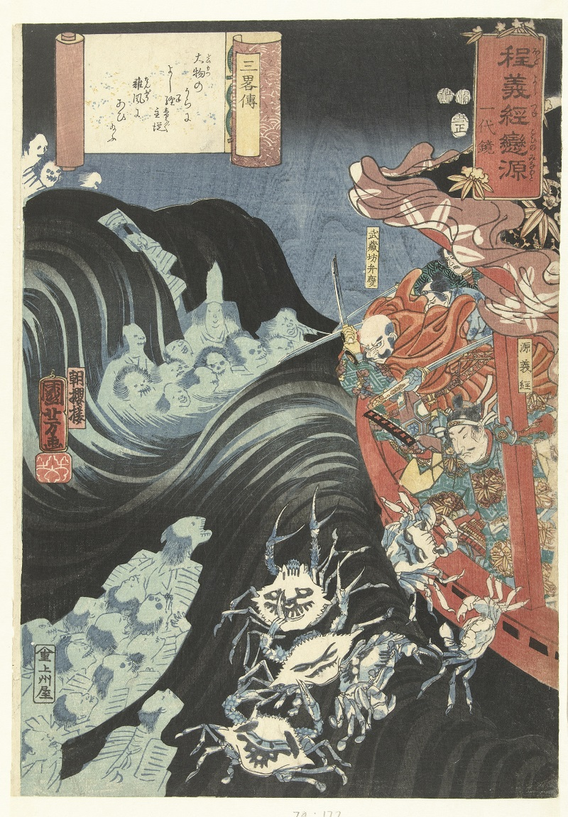 Art by Utagawa Kuniyoshi #日本美術  #浮世絵 🇯🇵🌸🎨 #UtagawaKuniyoshi #japaneseart #artwork #classicart Facebook: https://t.co/4cnkt0wvAh Follow: @RedDragonEmpire https://t.co/260j6VzSDs