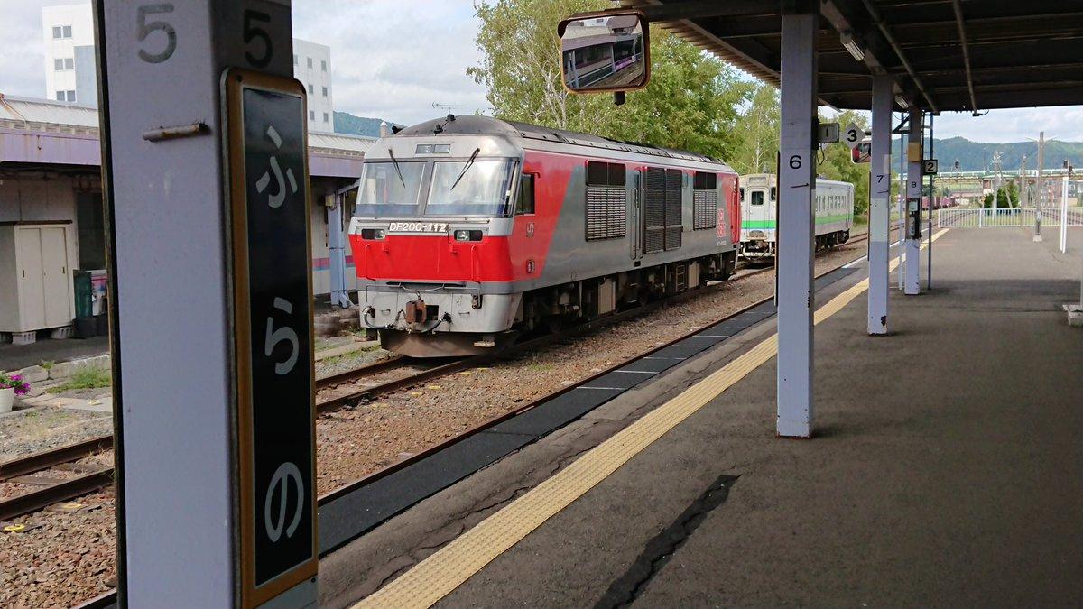 富良野駅でDF200とキハ40の縦列。なんか色々と珍しい光景。 #JR北海道 #DF200 #キハ40 #レッドベアー #赤熊 #青春18 #乗り鉄 #旅に出たい #GoToトラベル https://t.co/NL4u65AI82