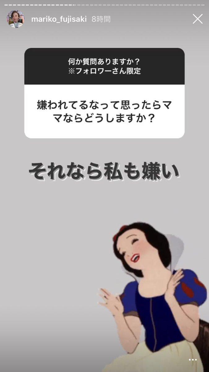 新地 クラブ 藤崎 北