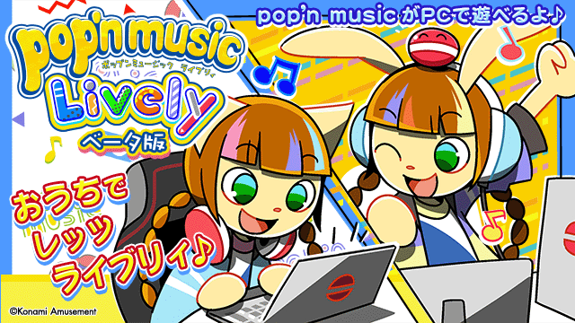 pop'n music Lively