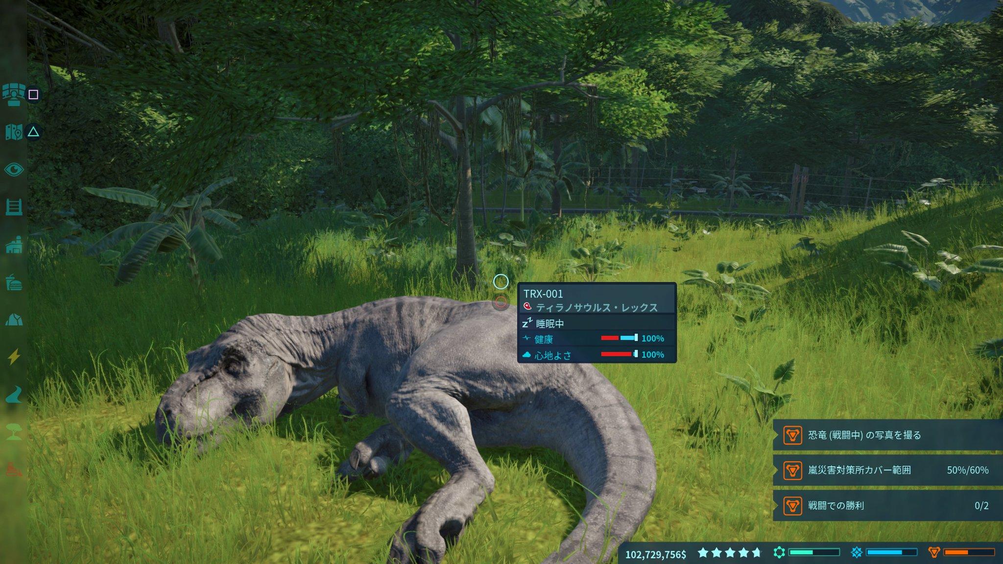 ティラノサウルス クリプト