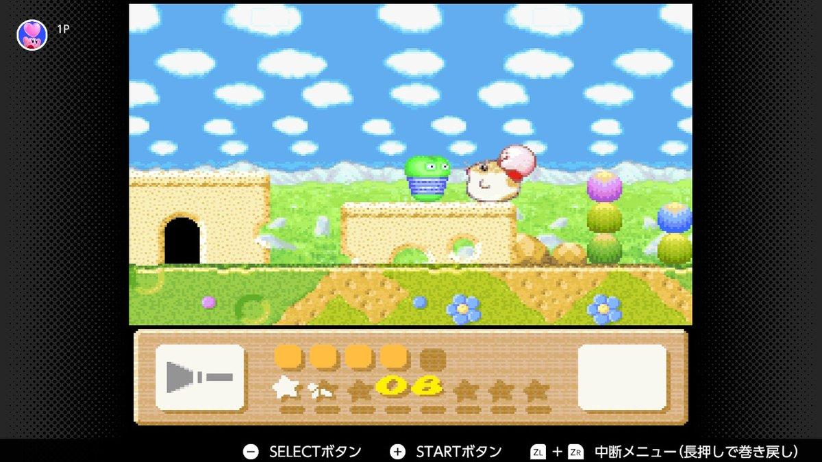星のカービィ3攻略中、、、こいつの攻略法が全然わからないなう #スーパーファミコン #NintendoSwitch