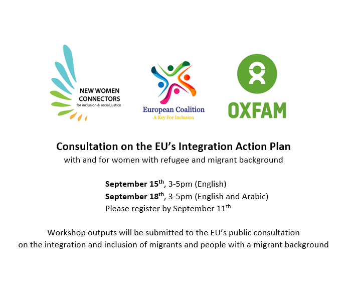 ❓Are you a woman living in the EU, with refugee or migrant background?  ❗️We want @EUHomeAffairs to hear your experience and expertise on #integration.  @Oxfam and @iwomenconnector will host 2 online consultations. Register here: https://t.co/1r1kiWUuKY  📢PLEASE RETWEET📢 https://t.co/jT9ddEU1pi