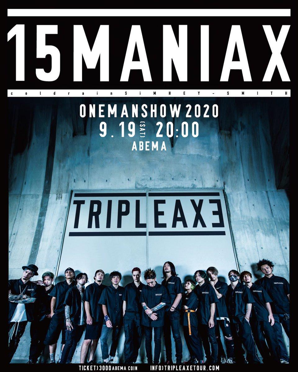 TRIPLE AXE ONE MAN SHOW 2020 -15MANIAX-  9.19(土) 20:00 〜  https://t.co/iTTDixjGaz  #TAT2020 https://t.co/UWL70wL81u