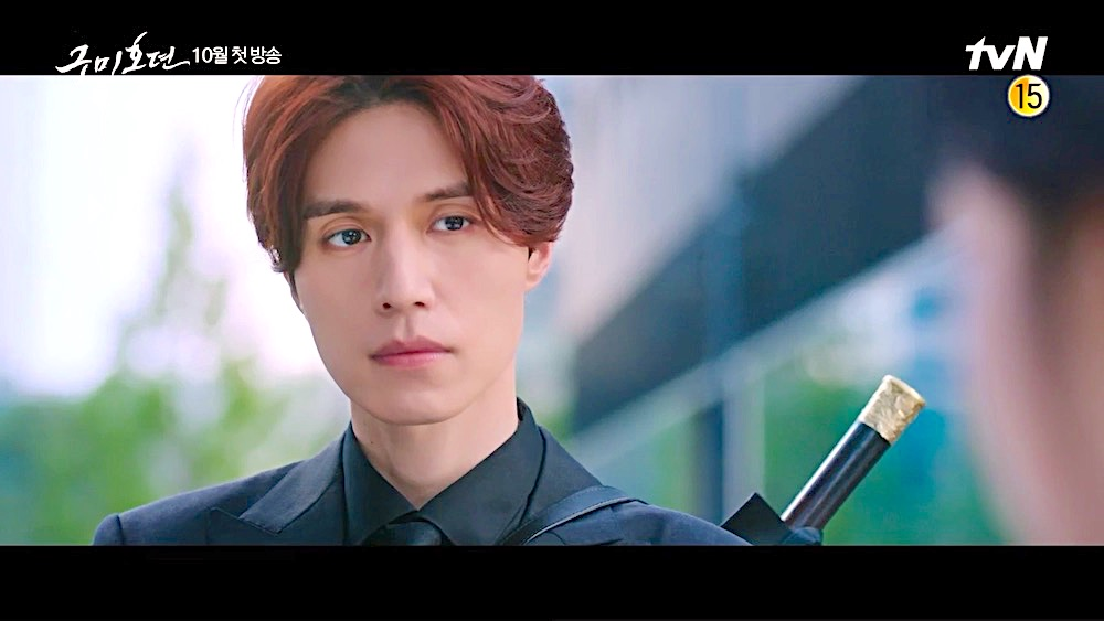 "Teaser trailer #2 for tvN drama series ""Tale of the Nine Tailed"" starring Lee Dong-Wook & Jo Bo-Ah.  https://t.co/Zv4kL6X6dq https://t.co/qXs1J74CEP"