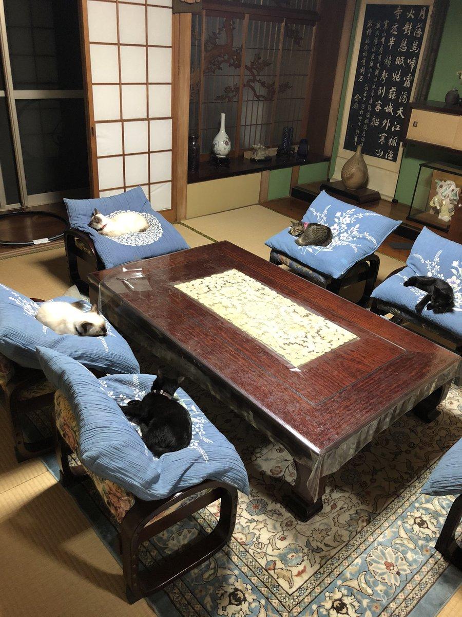 幹部会議が開かれていた。