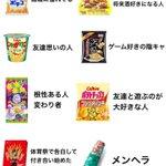 好きなお菓子でわかる?!それぞれのお菓子好きな人の特徴!