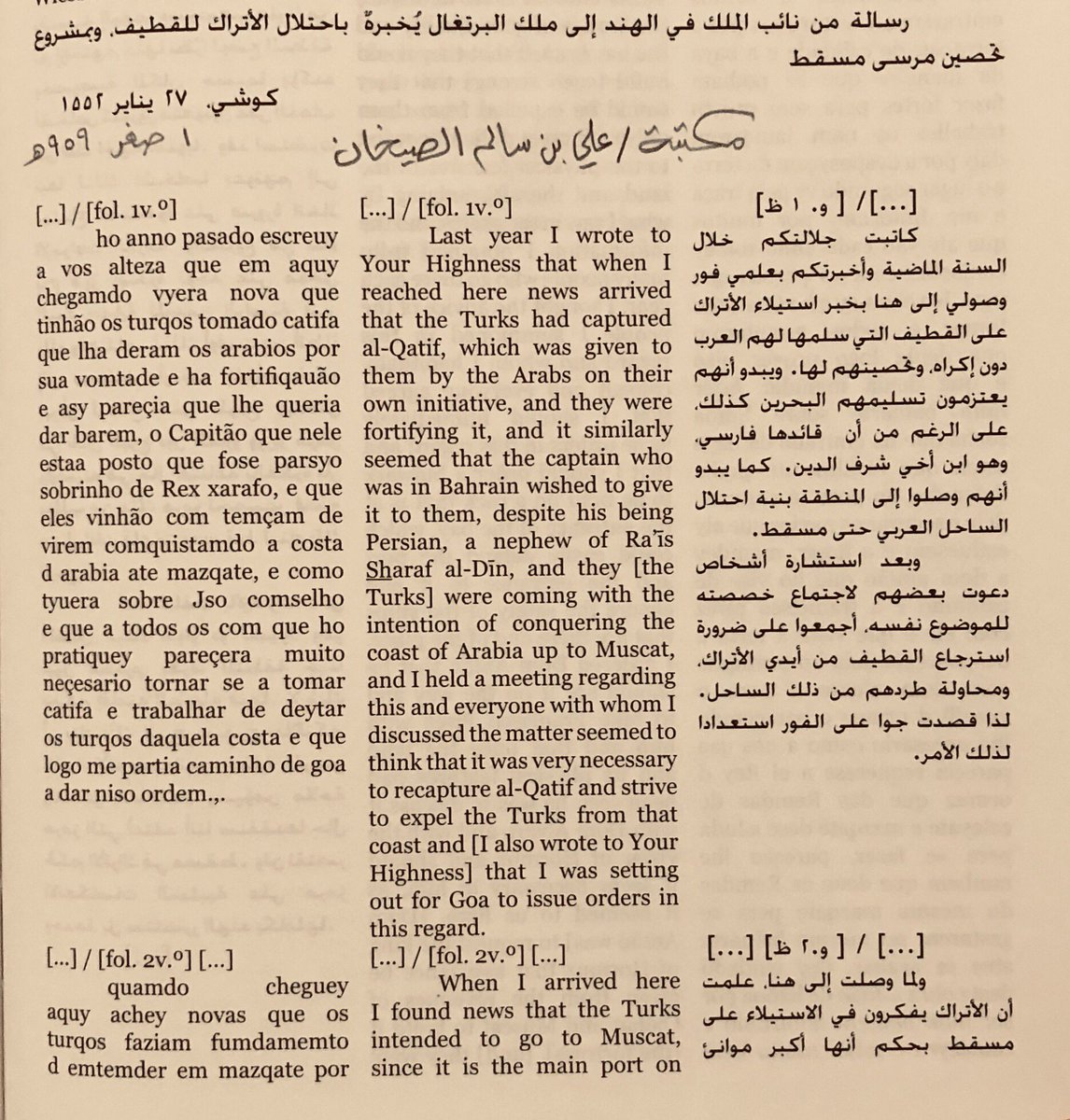 أبو مح مـ ــــد Assd 1000 Twitter
