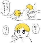 辛辣すぎる!寝ているお父さんを見て放った子供の一言・・・!