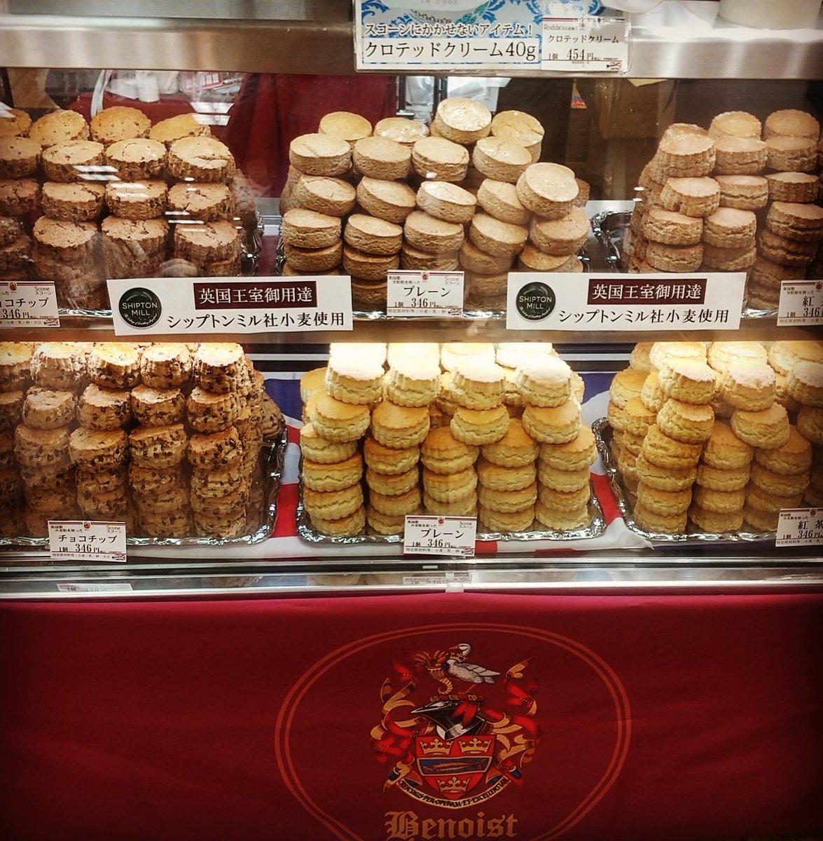 今日から三越日本橋英国展パート2がスタート!! 英国王室御用達【シップトン・ミル】の小麦を使ったスコーンをご用意してお待ちしております。 #ベノア #英国展 #スコーン #クロテッドクリーム #クロッテ #ウェルシュケーキ #ジャム #紅茶 https://t.co/pcj5tS4fyT