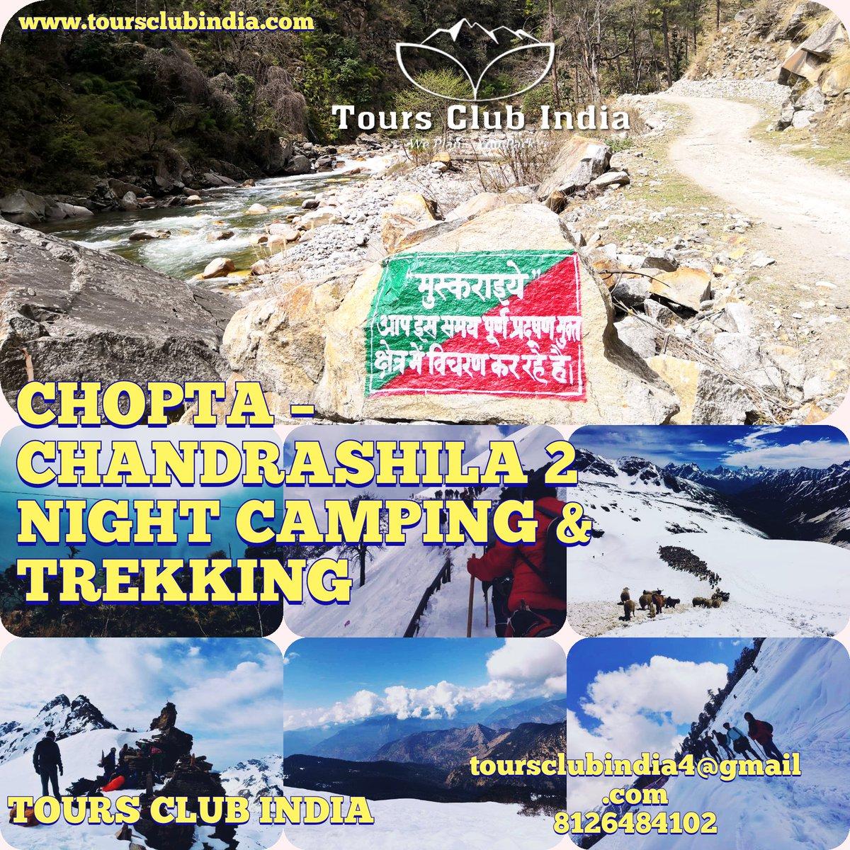 #chandrashila #chopta #uttarakhand #tungnath #kedarnath #uttarakhandheaven #himalayas #mountains #rishikesh #trekking #incredibleindia #garhwal #uttrakhand #rudraprayag #badrinath #india #travel #uttarakhandtourism #dehradun #nature #tungnathtrek #mahadev #travelphotography https://t.co/dSgZC83O6p