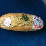 醤油ラーメン風ロール。北海道のセイコーマートの新商品みたいです。