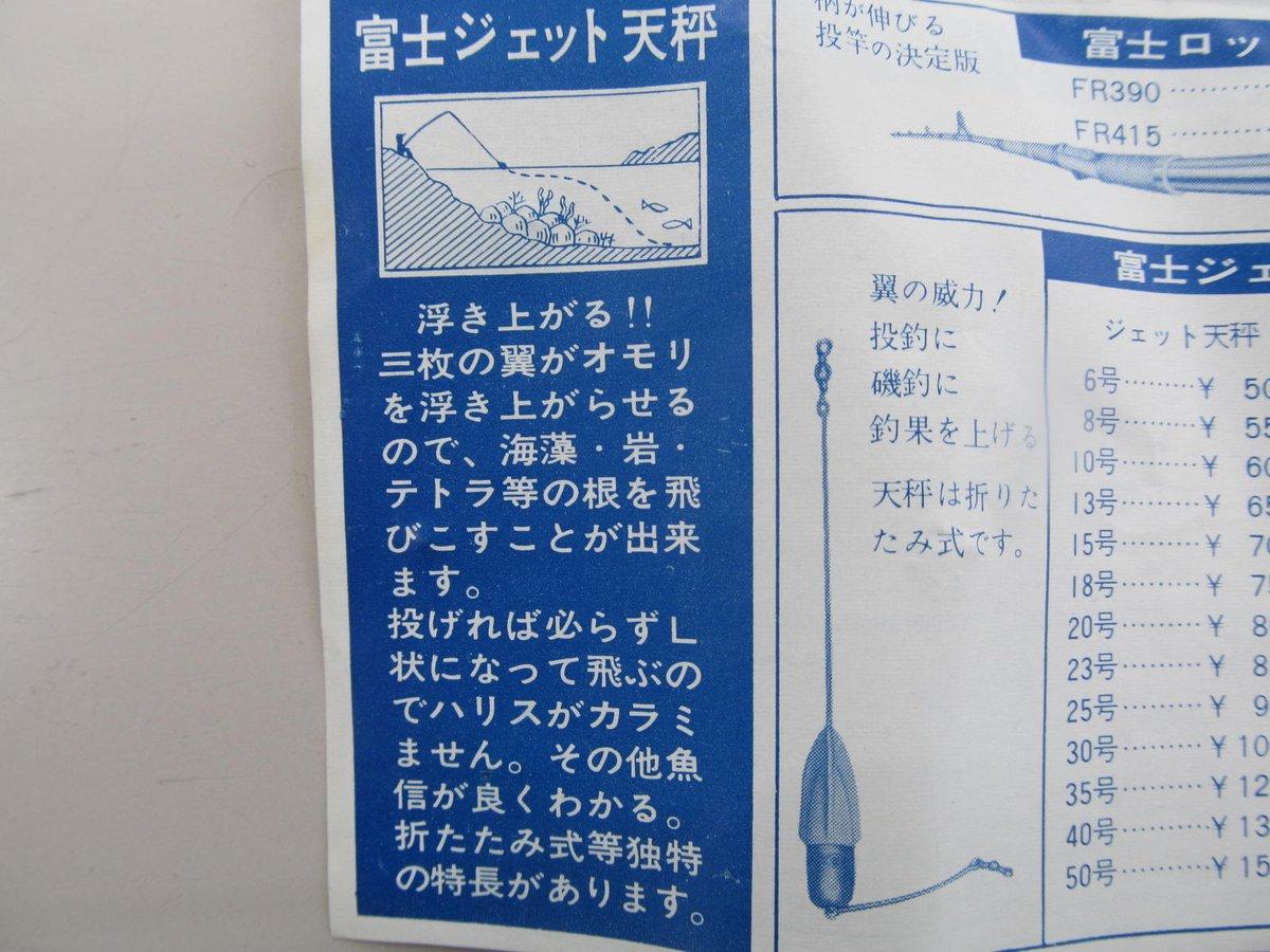オフハウス長野北店の画像