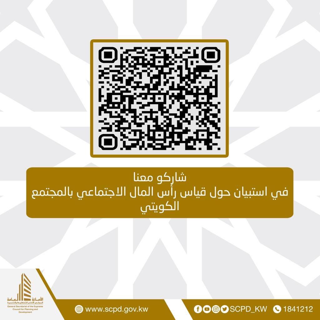 https://t.co/AOgZIptiSf  #newkuwait #new_kuwait #كويت_جديدة https://t.co/lAoUocE7gq