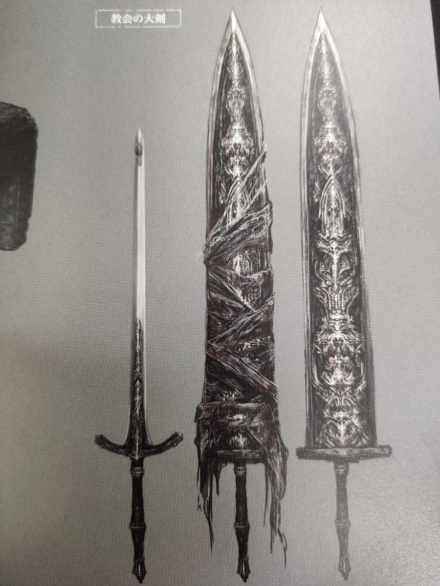 剣 聖 ボーン ブラッド の ルドウイーク ビルド考察
