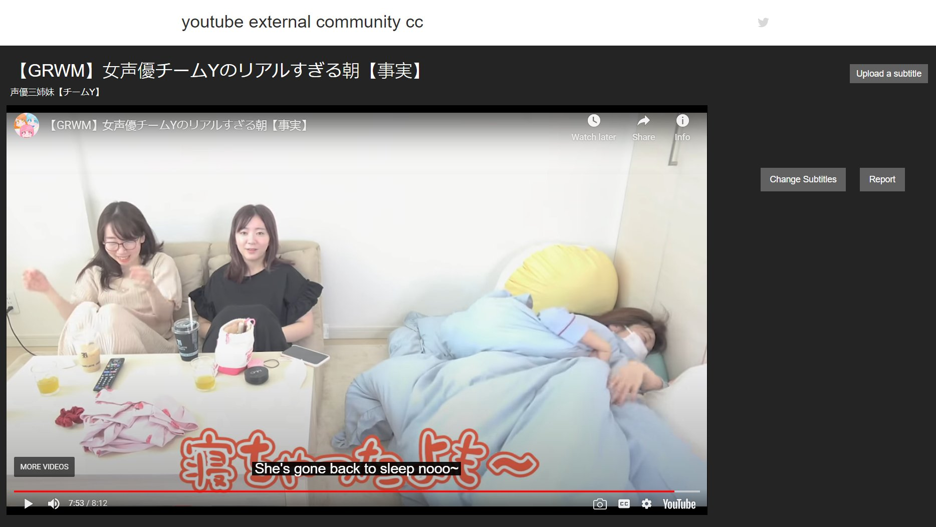 Eng Sub Grwm An All Too Real Morning For Team Y Unscripted Eien Subs See more ideas about character names, names, names with meaning. eien subs wordpress com