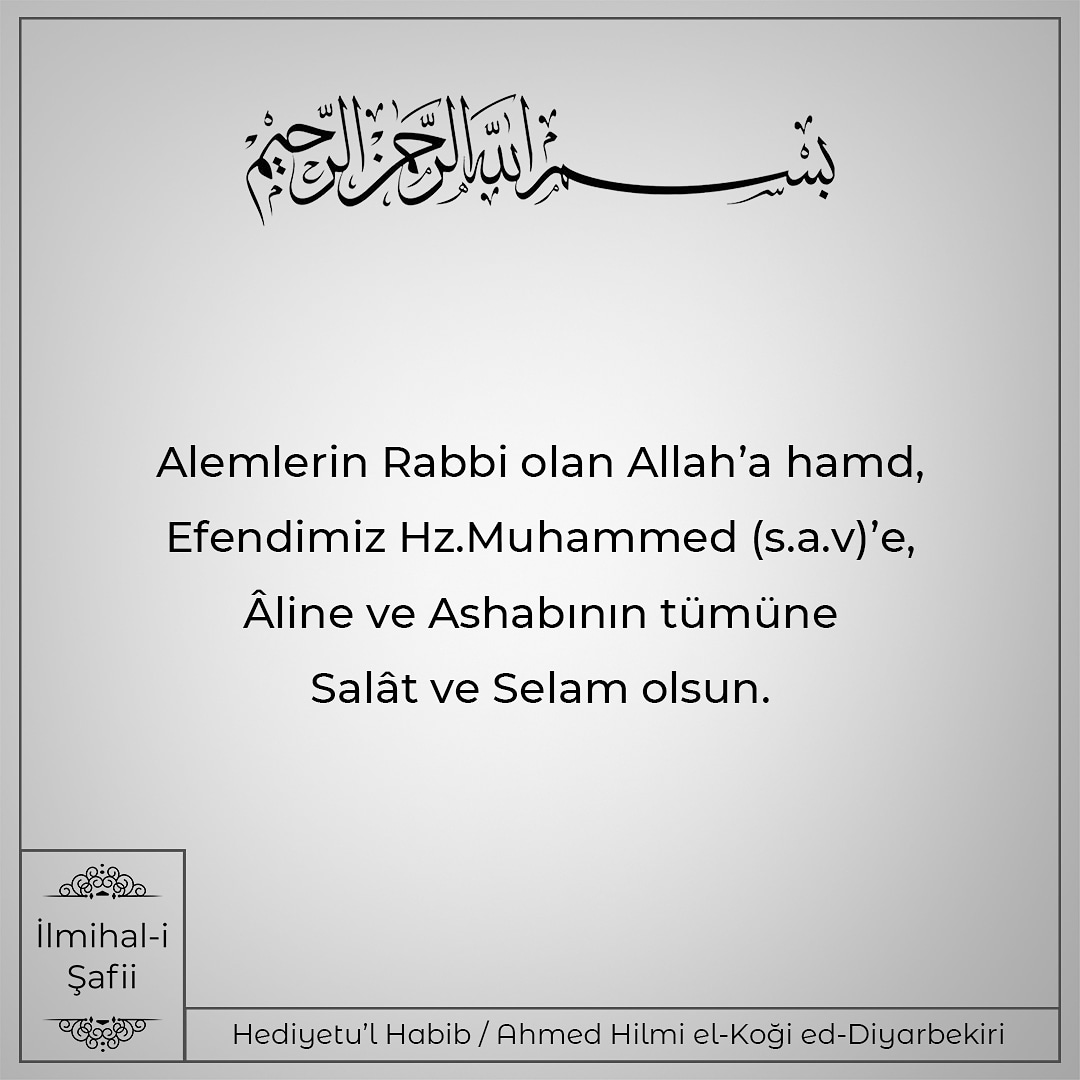 ☝️ Bismillahirrahmanirrahim ☝️ https://t.co/2O0bcbJEtA