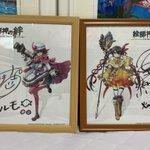 Image for the Tweet beginning: よき。 @fujimatakuya @minoringo_staff #絵師神の絆 #石原夏織 #鈴木みのり #平野克幸 #火の鳥 #メルモ