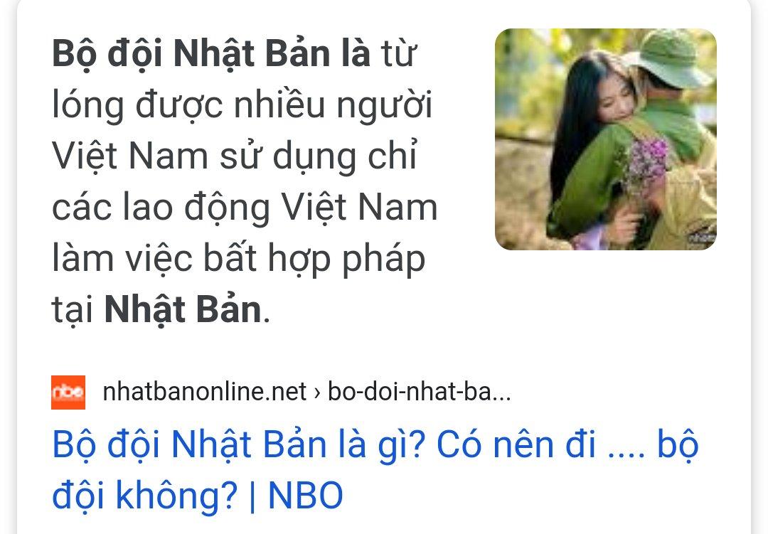 名前 ベトナム 人