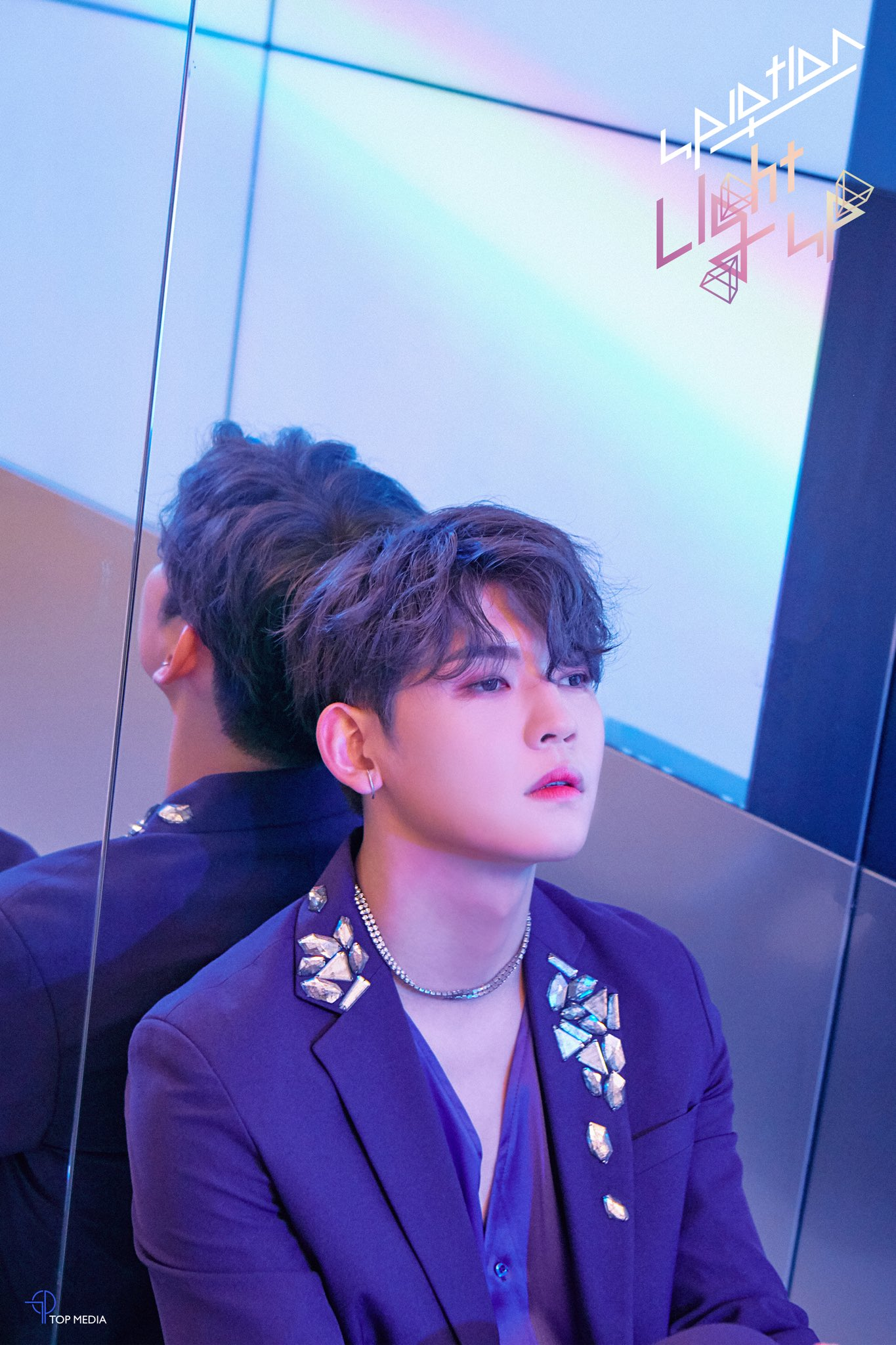 Kuhn (UP10TION) Profile, Facts, and Ideal Type (Updated!)