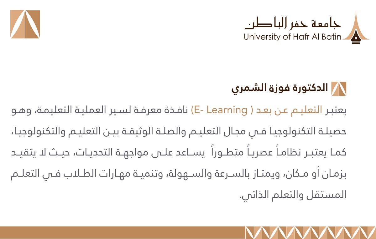 جامعة حفر الباطن نظام سجلات الطلاب