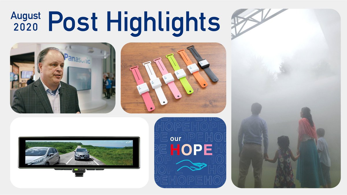 Check out August's Top 5 highlights from #VoicesOfHope to various topics on how we work towards creating #innovative solutions for the way people live, connect, and work in modern #society. https://t.co/ELLIekjsyM #Cooling #SocialWellness #Motor #Manufacturing @PanasonicNA https://t.co/lmLxLAOdIi