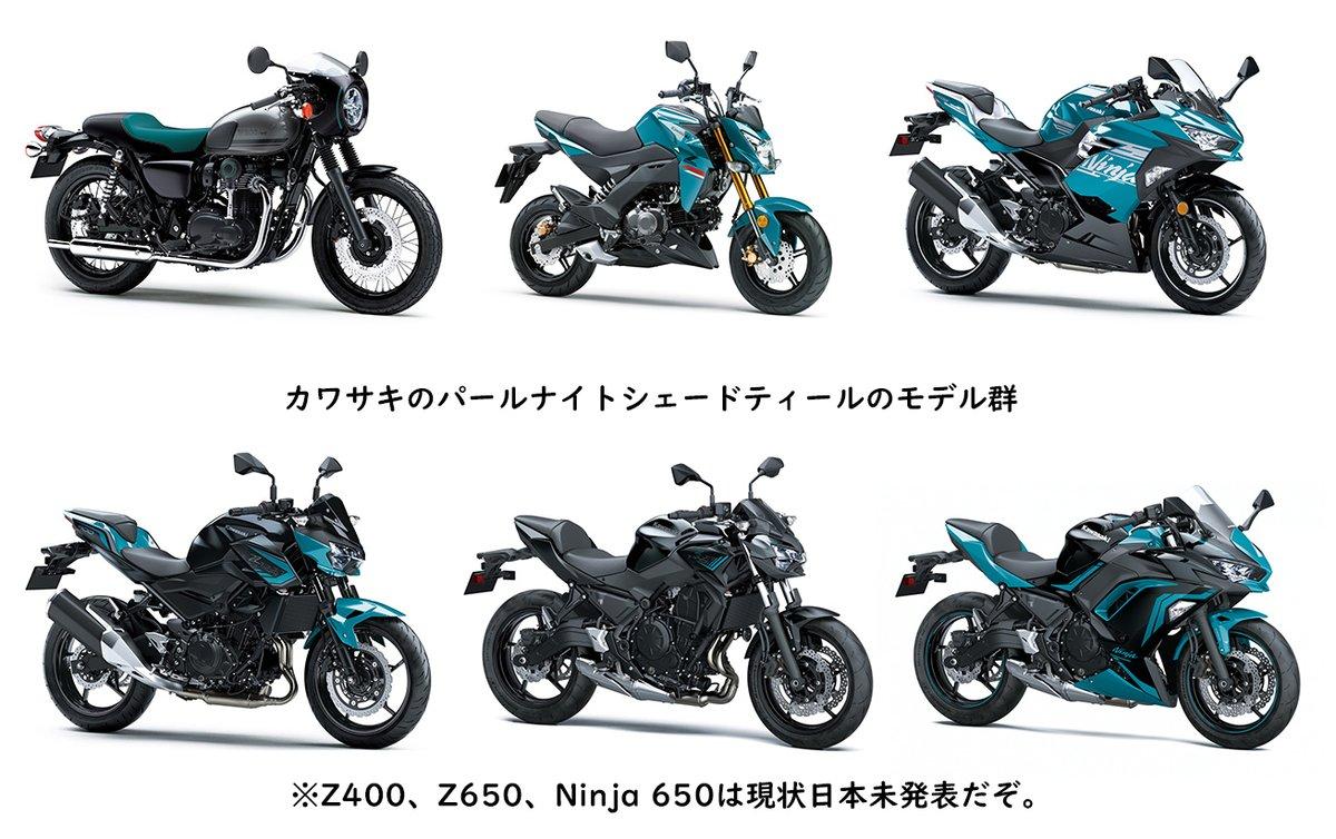 個人 的 バイク [B!] 【1/8】2020年/2021年に噂の新型バイク、ニューモデルの情報まとめ