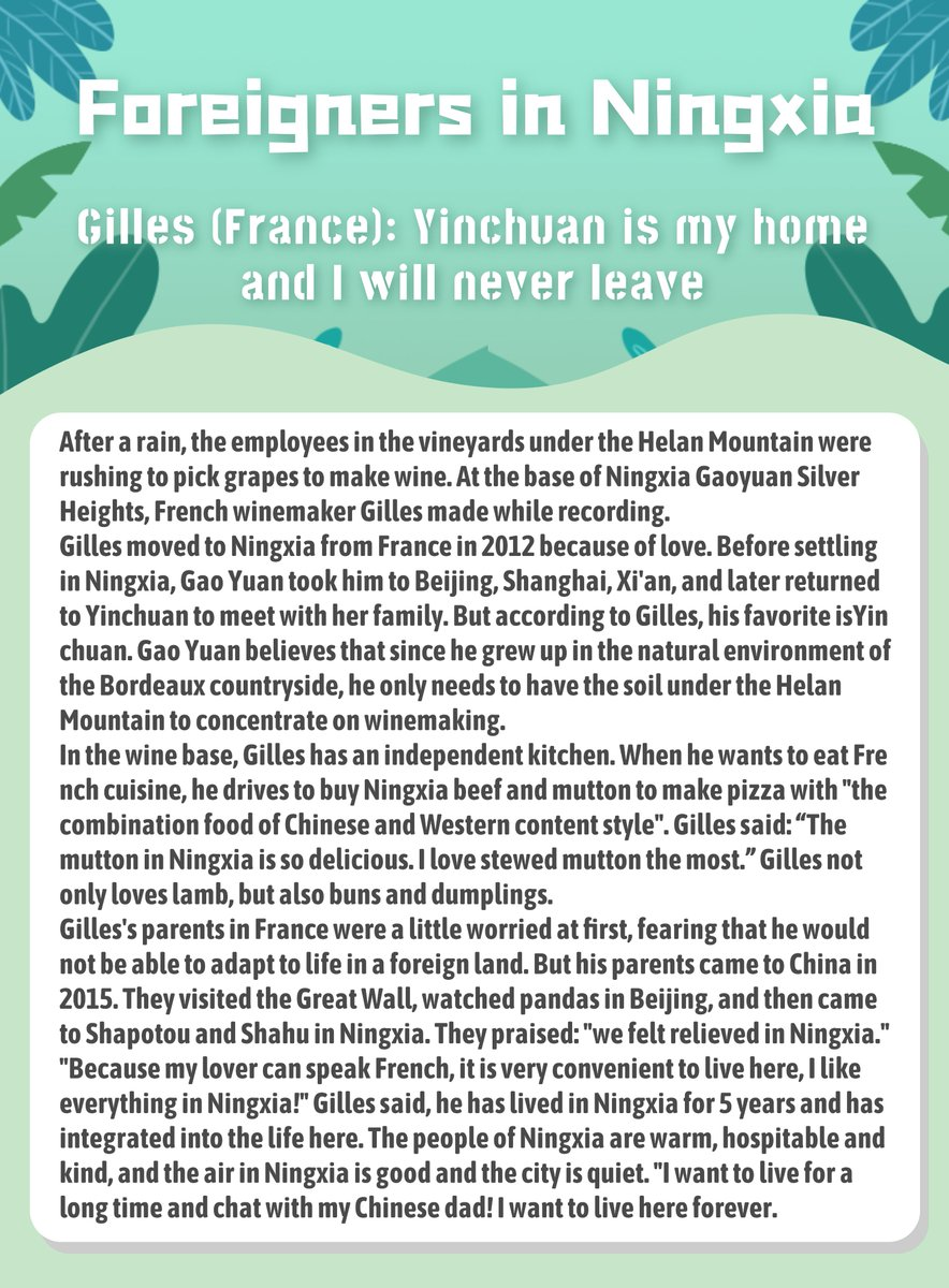 Gilles (France): Yinchuan is my home and I will never leave #ningxia https://t.co/P9XFzKS2F2