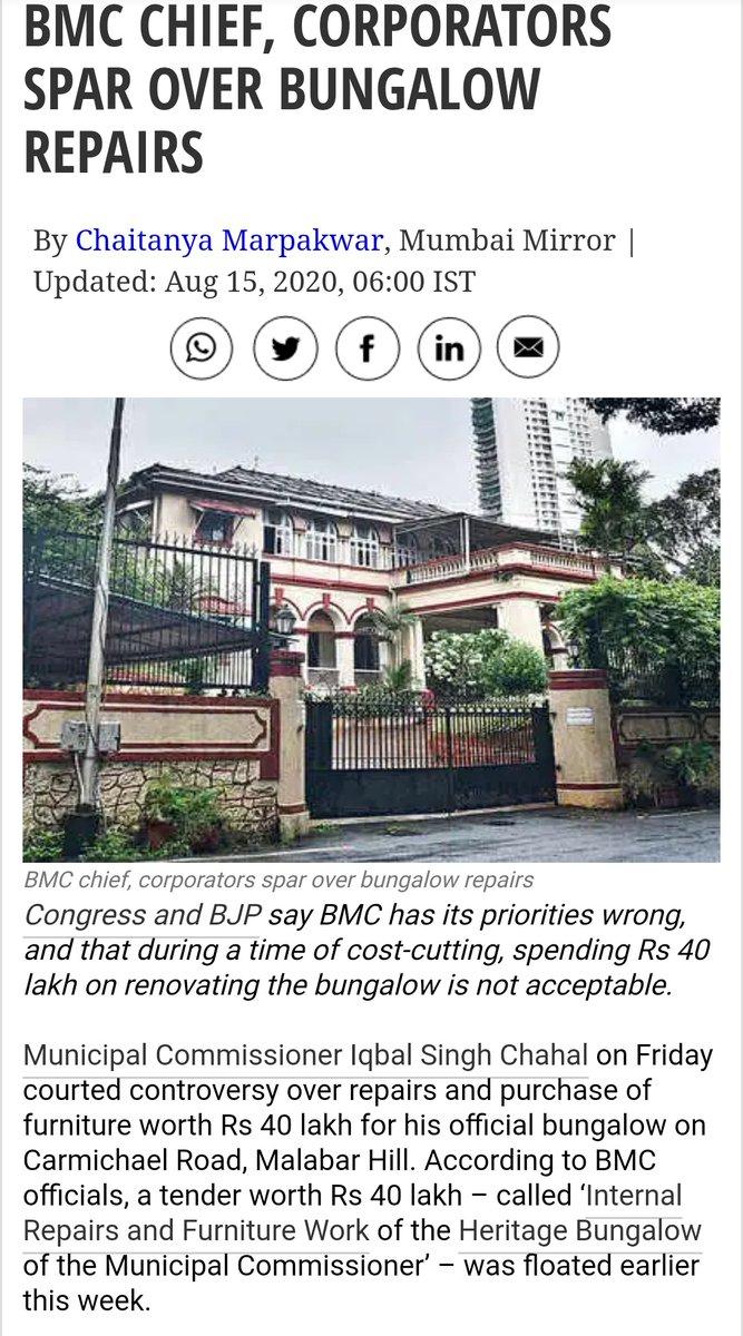 BMC commissioner Iqbal Chahal who wanted Kangana Ranaut's property to be demolished, wants repairs of Rs. 40 lakh for his bunglow inspite of massive cost cutting due to COVID.   #ShameOnBMC #WellDoneBMC #KanganaVsSena #Maharashtra  #DeathOfDemocracy #महाराष्ट्र_सरकार #Mumbai https://t.co/O3RI6aVygO