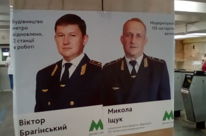 10ник - майбутній мер Києва (@10nyk) | Twitter