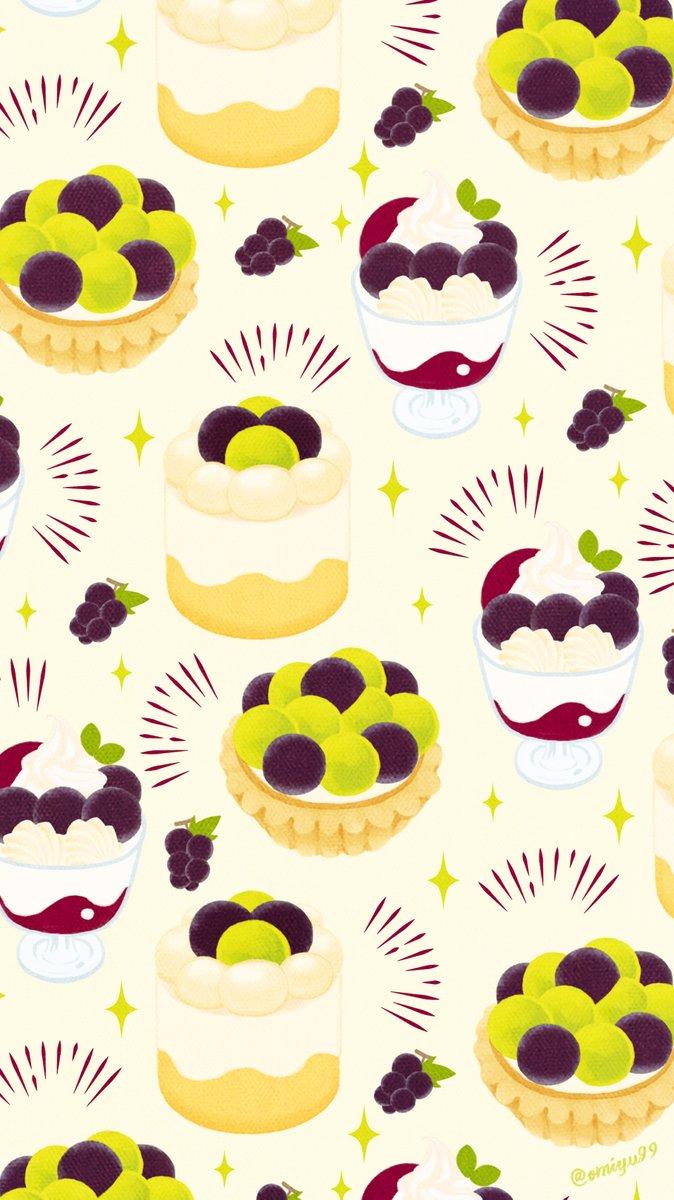 Omiyu みゆき على تويتر ぶどうスイーツな壁紙 Illust Illustration 壁紙 イラスト Iphone壁紙 ぶどう マスカット Grape 食べ物