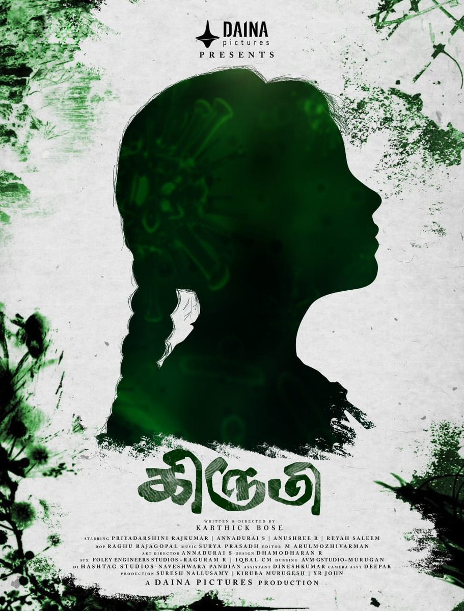 #KirumiFirstLook Poster Released By @VijaySethuOffl  #KIRUMI Short Film Directed By @Karthick_bose For @Daina_pictures Cinematography By @DOP_RRG Music By @Suryaprasadh Produced By @SureshDaina @Directjohn @KirubaMurugeshh @KskSelvaPRO https://t.co/Gynst38Ilm