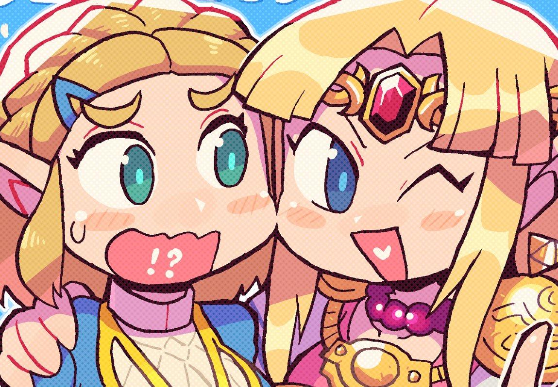ぜるぜるだ Zelda and Zelda