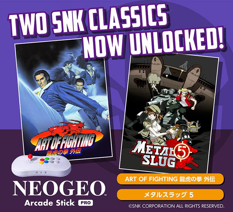 『ART OF FIGHTING 龍虎の拳 外伝』と『メタルスラッグ5』