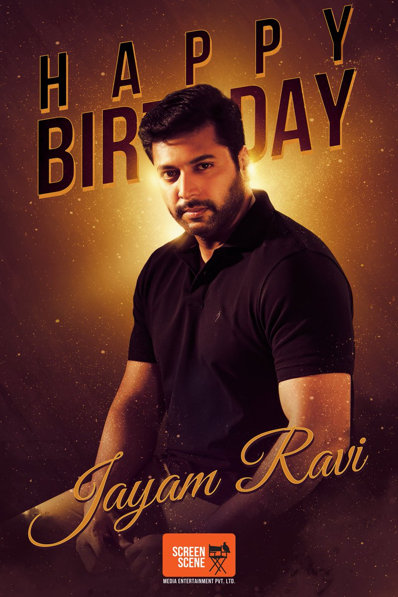 Happy birthday to the Mr. Dependable of Tamil Cinema. Wishing you 'Jayam' for all your future endeavors ! @actor_jayamravi   #HBDJayamRavi  #JayamRavi https://t.co/39gyB8IC4u