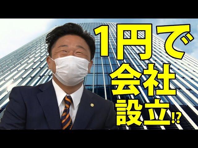 【新作UP】「YKの東京センチメンタルTV」、新シリーズ突入です。私YKが、ついに起業に挑戦します。僕みたいな、技術もない、実績もない、ビジョンもない、なんなら命ももうそんなにない男が起業したら、何が起きるのか。見届けてくださると嬉しいです。お願いいたします!