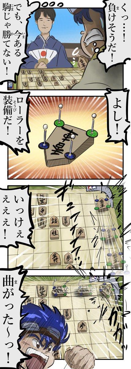 カスタム将棋。