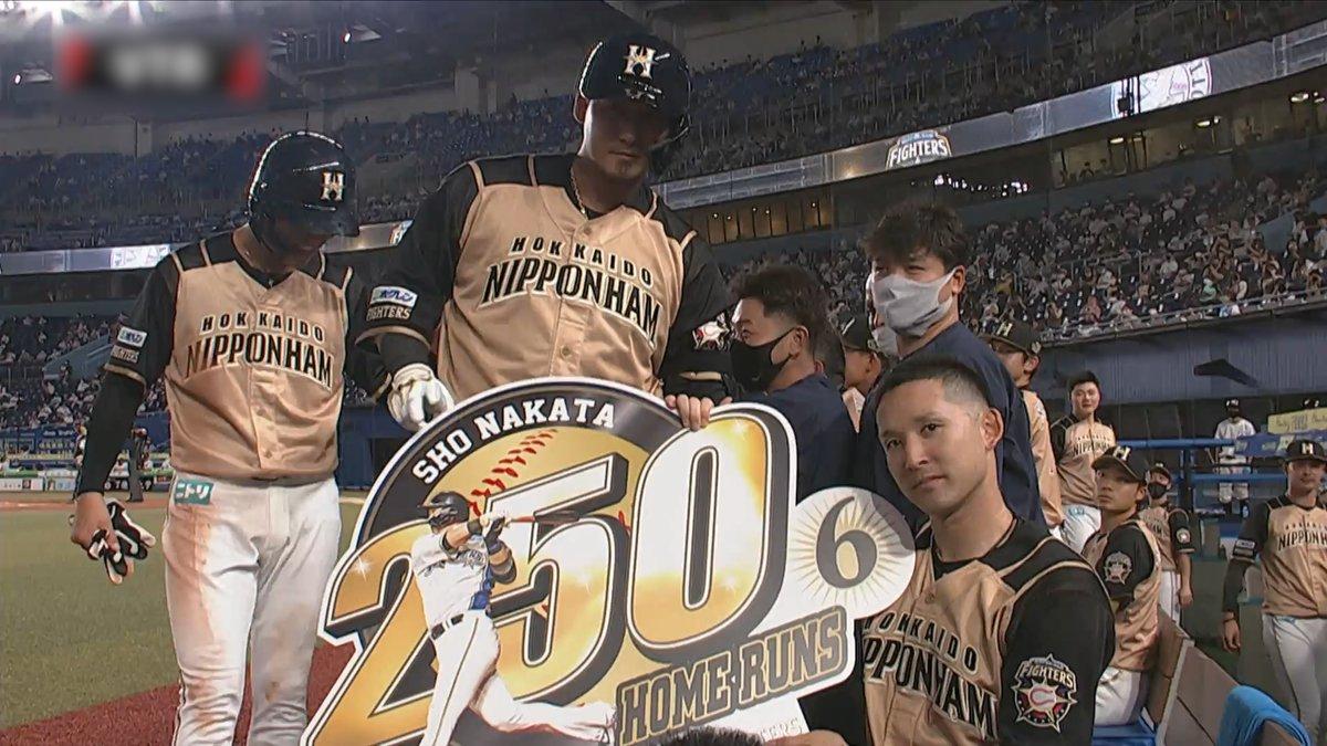 中田選手「通算250号」達成!! おめでとうございます✨  #羽撃く #100BASEBALL #lovefighters