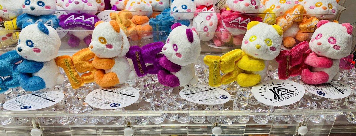 【プライズ】本日新入荷! 『 #AAA #え~パンダ 15th はぐっとマスコット』全5種! #トリプルえ~パンダ #プライズ #堺 #クレーンゲーム #UFOキャッチャー https://t.co/XUxK8uv6Xz