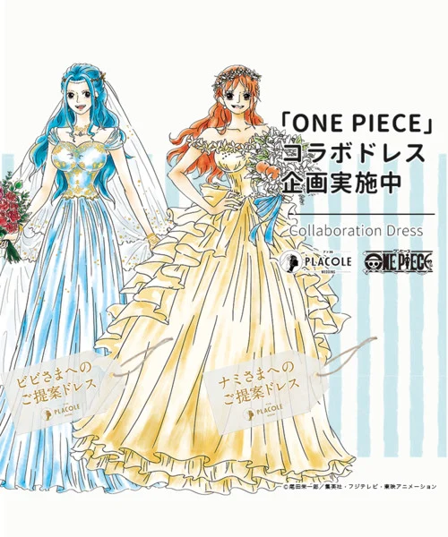 PLACOLE Wedding x ONE PIECE Collaboration Project