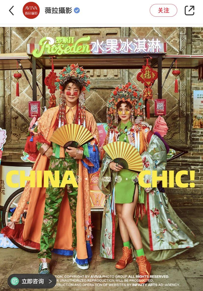 中国の結婚写真が良すぎて検索が止まらない
