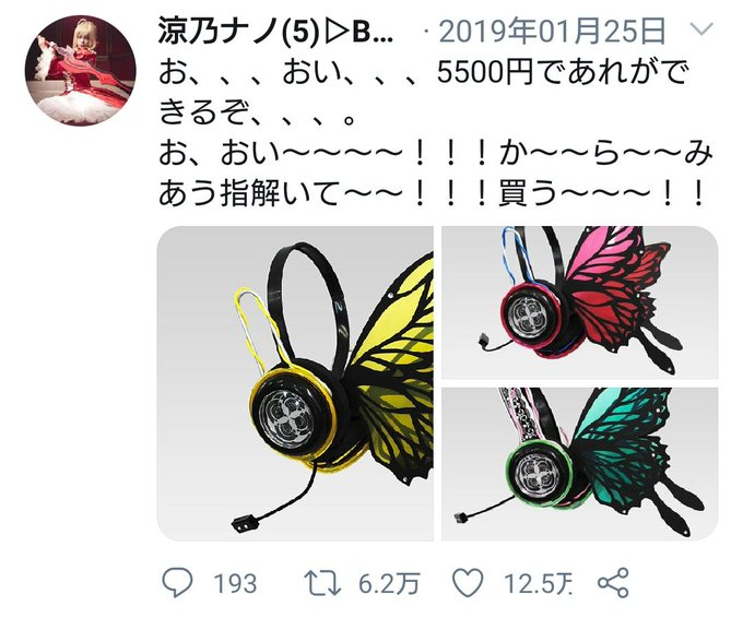 コスプレイヤーナノ(5)のTwitter画像6