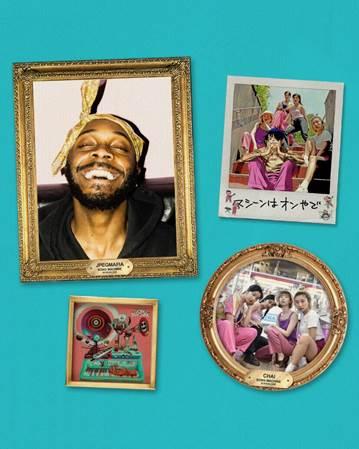 GorillazアルバムにCHAIが参加、ジェイペグマフィアと共演「すごくかわいいかっこいい曲になったよ」(コメントあり) natalie.mu/music/news/395…